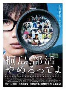 waseda_B5_front_ol